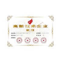 中关村高新技术企业认证