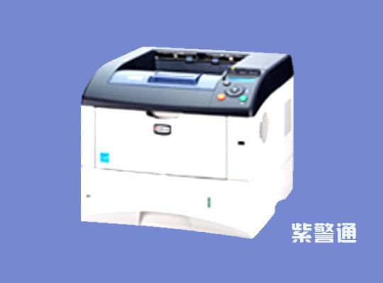 扫描打印一体机